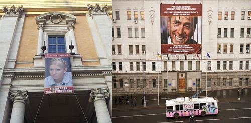 Берлускони vs Тимошенко