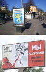 Очень единая Украина