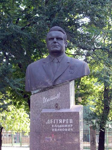 Памятник Владимиру Дегтяреву