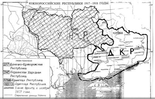 Южнороссийские республики 1917-1918 годы