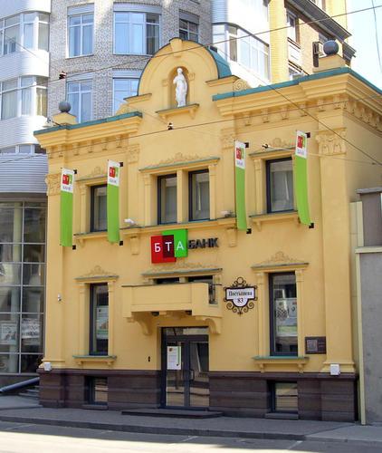 Банк Вигдергауза