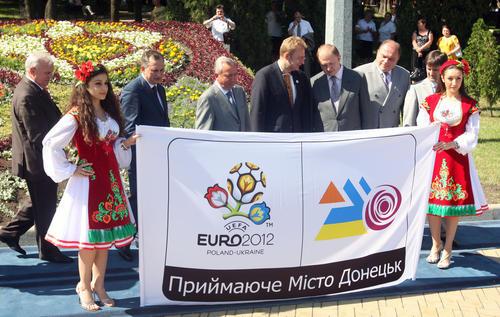 Лого Донецка к Евро 2012
