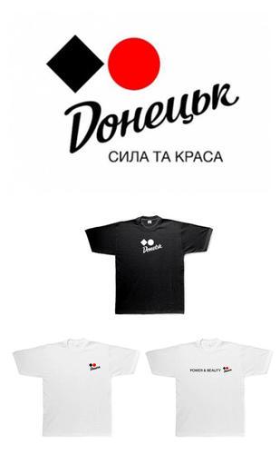 Сила и Красота Донецка