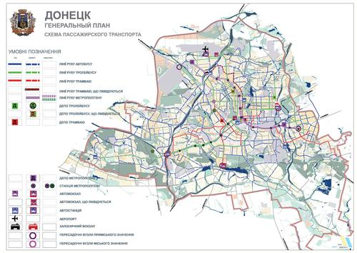 Пассажирский транспорт Донецка