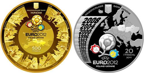 Монеты к Евро 2012