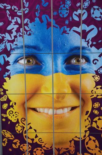 Донбасс Арена прихорашивается к Евро 2012