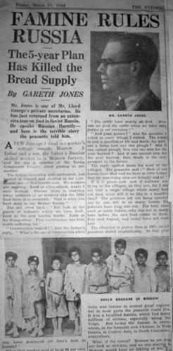 Статья Гарета Джонса