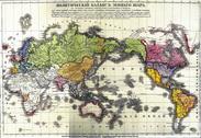 Карта политического баланса земнаго шара
