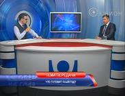 Video thumbnail for Кендюхов про 2013