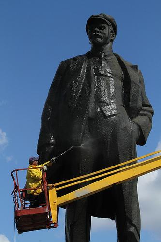 Чистый Ленин