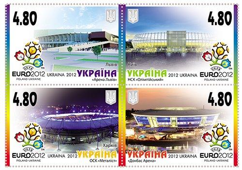 Марки к Евро 2012