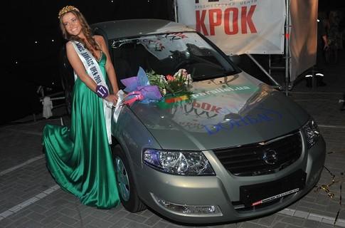 Мисс Донбасс Open 2010