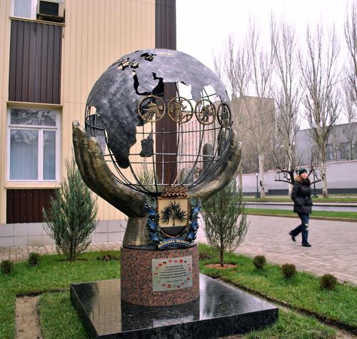 Памятник спасателям