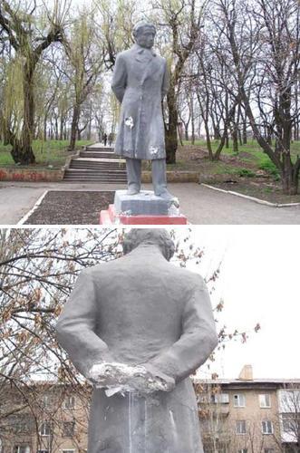 Пушкину отбили руки