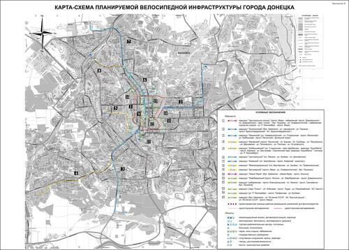 Проектная схема велосипедных маршрутов Донецка