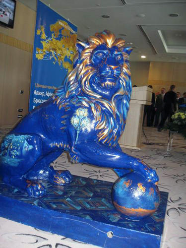 Синий лев