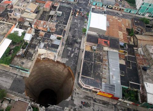 Снова дыра в Гватемале