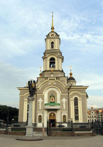 Свято-Преображенский собор с Первой линии