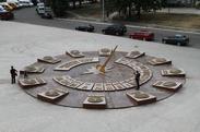Часы в Макеевке