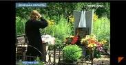 Video thumbnail for Убийство Игоря Александрова