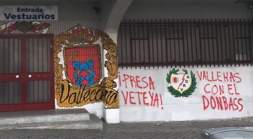 Мадрид - с Донбассом! Нацистов - вон!