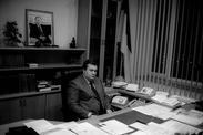 Губернатор Янукович