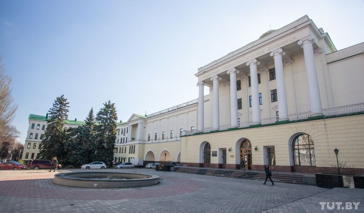 Донецкая областная травматологическая больница