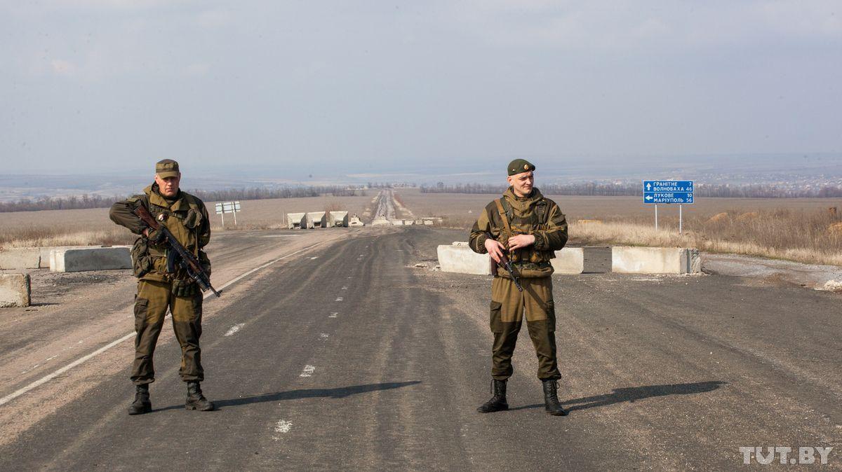 Серб и Вьюн рядом с линией вооруженного конфликта