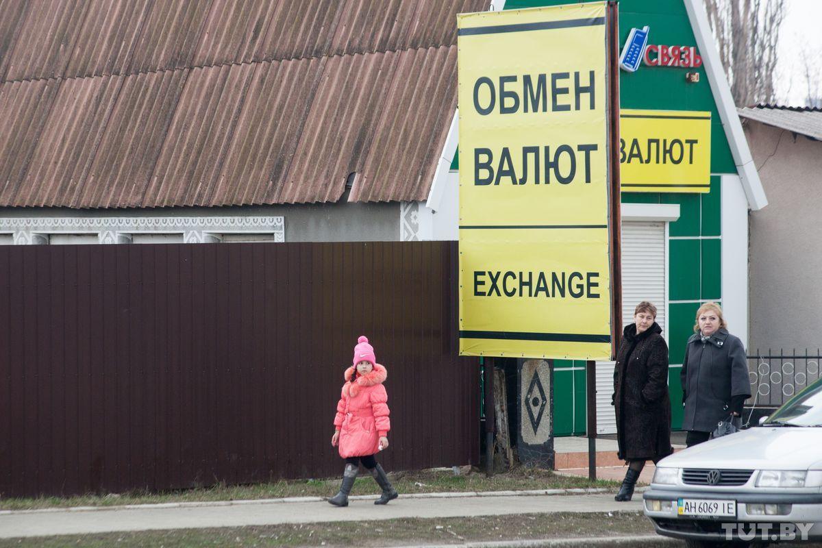 Райцентр Тельманово
