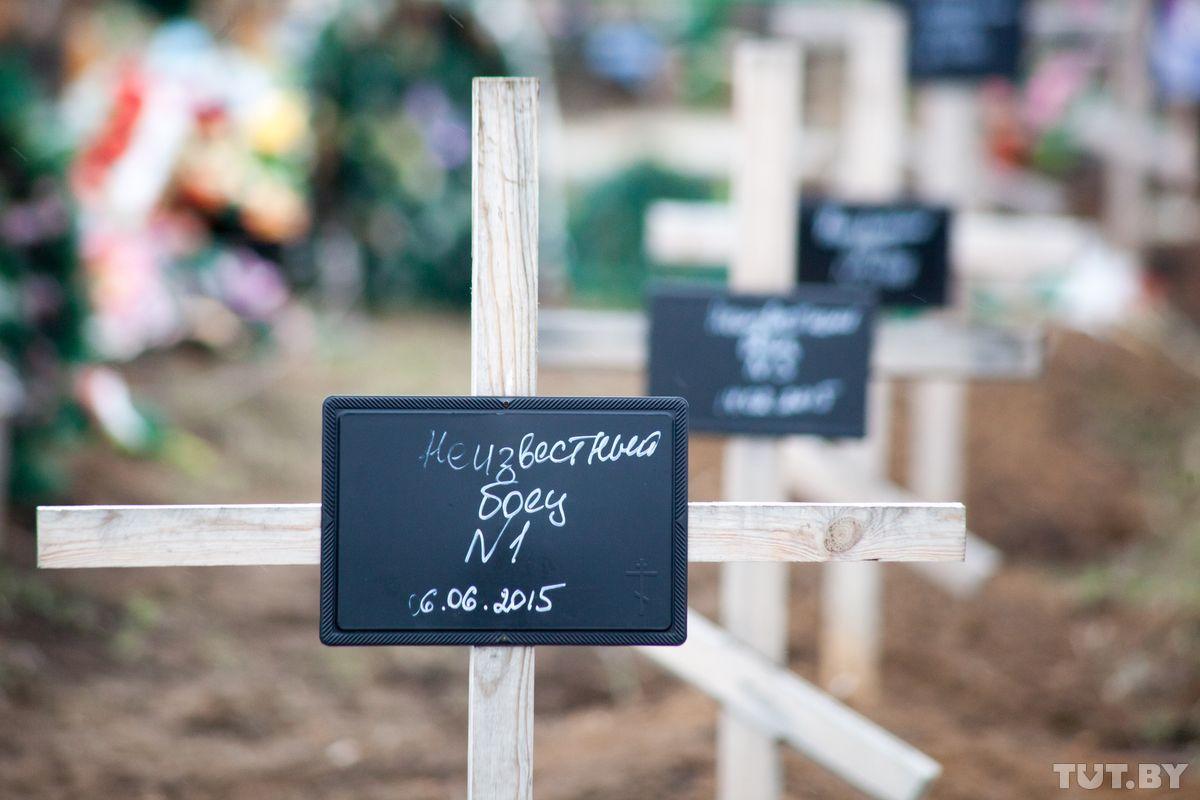 Номерные могилы Аллеи славы