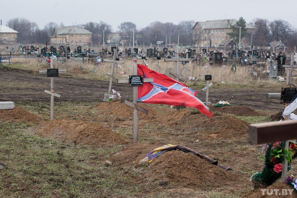 Флаг «Новороссии» на могиле Аллеи славы