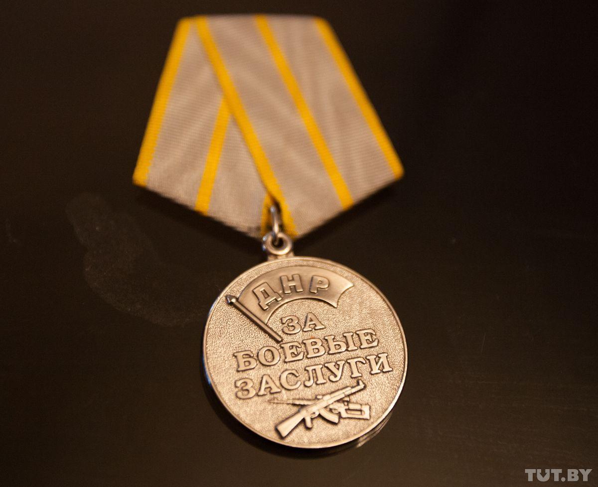 Медаль ДНР «За боевые заслуги». Эта — настоящая