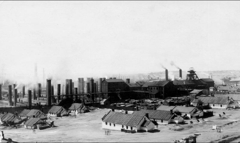 Вид на Юзовский завод