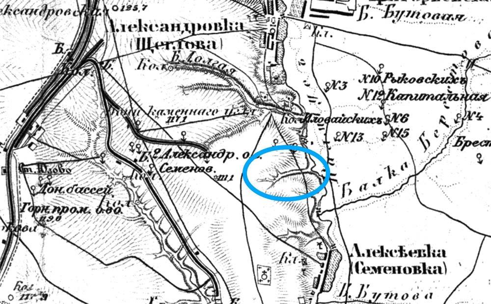 приток Кальмиуса