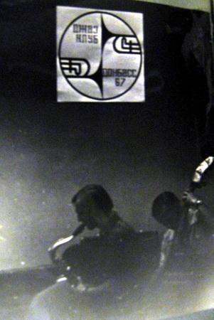 Логотип донецкого джаз клуба
