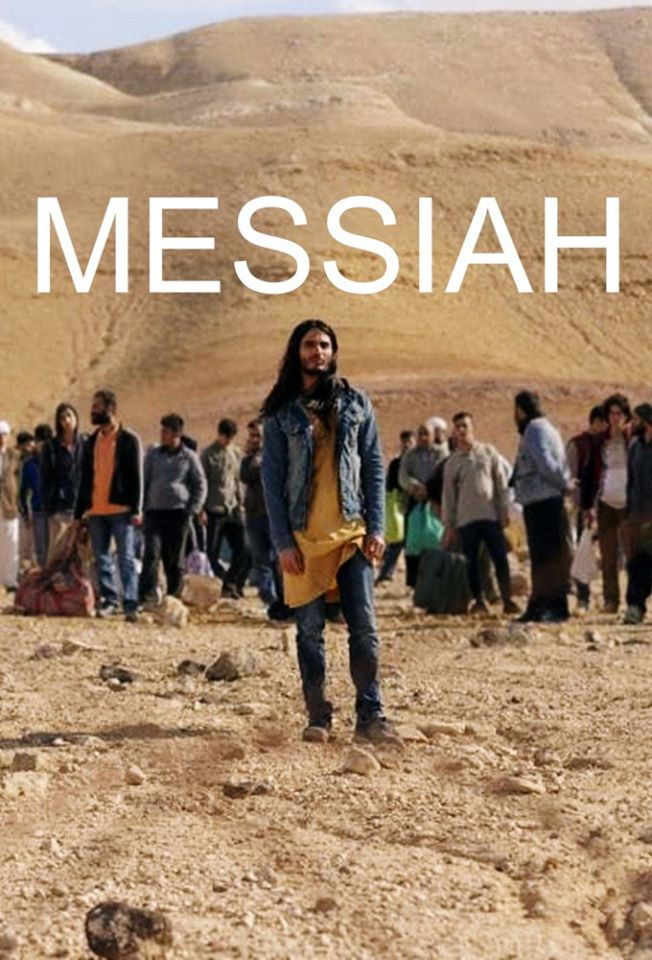 Messiah Миссия сериал