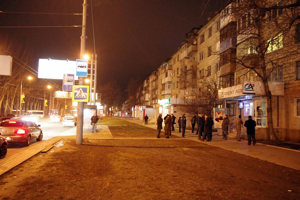 Попытка ограбить банк Креди Агриколь в Донецке