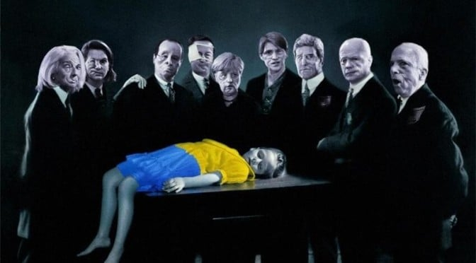 политические процессы в Украине