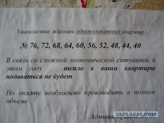 г. Мариуполь, Донецкая область, ул. Азовстальская, дом 19/1, вывеска на подъезде
