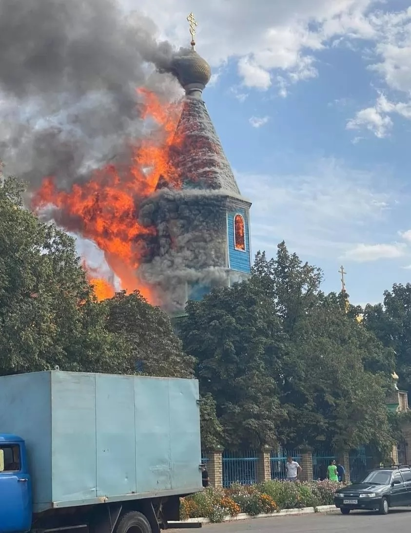 Пожар в церкви Красного Лимана