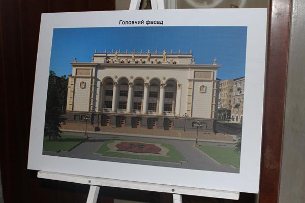 Проект реконструкции театра оперы и балета