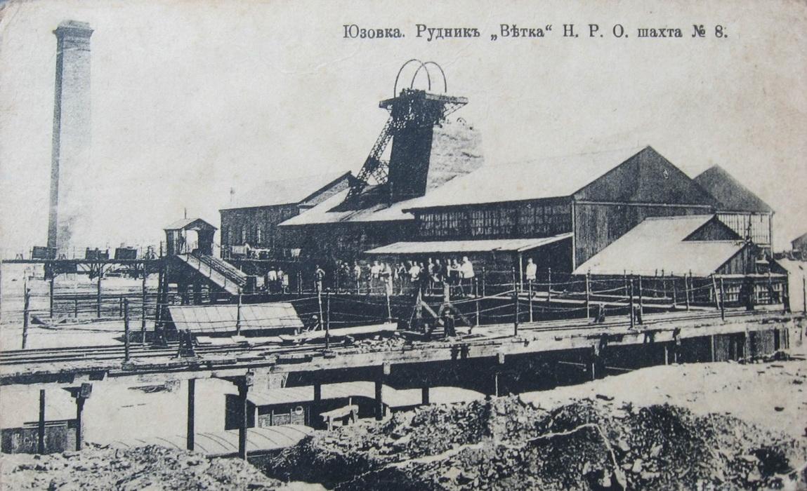 Ветковский рудник