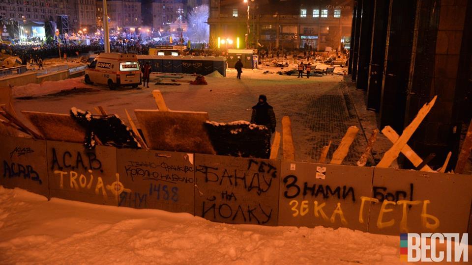 Слава Украине Героям Слава Майдан