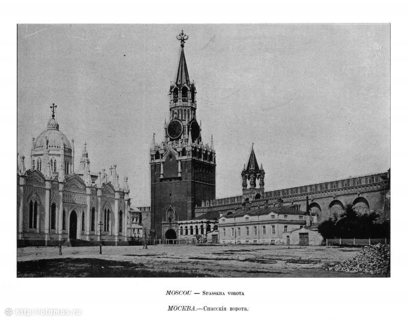 Орлы на Спасской башне