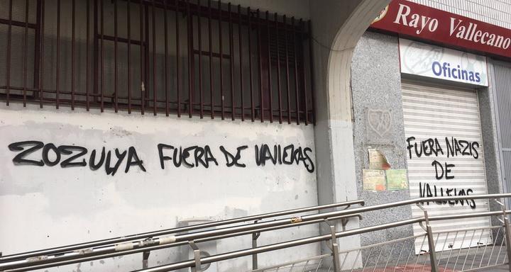 Мадрид с Донбассом