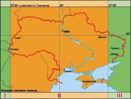 Три часовых пояса на территории Украины