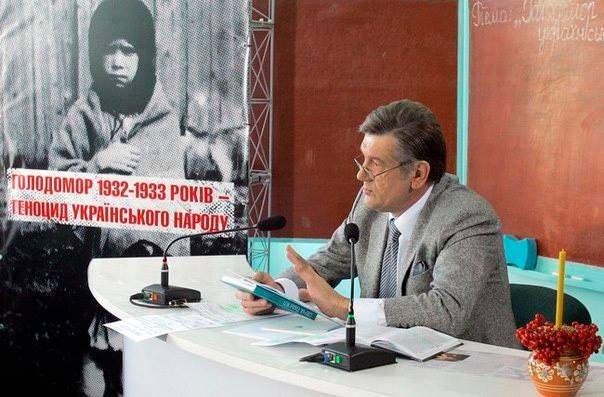 Ющенко и голодомор